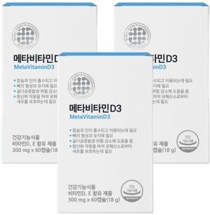 비타민 D 3 1000 2+1통 (3통)
