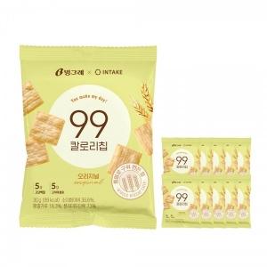 빙그레 99칼로리칩 오리지널 30g 10봉